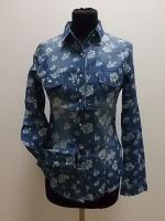 Rifľová košeľa krátka